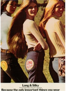 Long & Silky Conditioning Lotion 1973