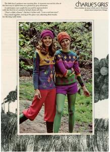 Vintage 1971 Charlie's Girls Hot Pants Knickers
