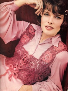 Romantic Victorian Vest crochet pattern 1973