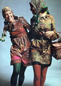 Vintage 1970 Paisley Peasant look